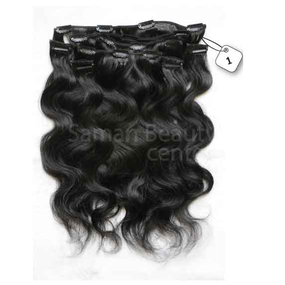 Clip-in Extensions Golvend 55cm